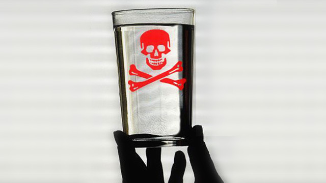 Toxic Fluoride Glass